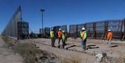 بودجه ساخت دیوار مرزی آمریکا با مکزیک قطع شد