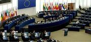 پارلمان اروپا تحریمهای آمریکا را محکوم کرد