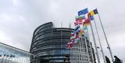 اروپا قطعنامه ضدایرانی را تصویب کرد
