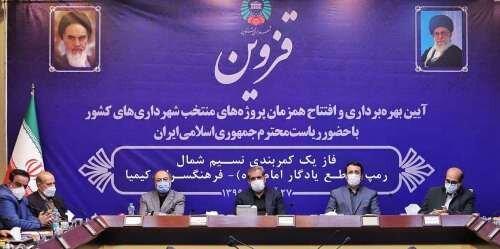 افتتاح پروژههای محوری شهرداری قزوین