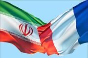 درخواست فوری فرانسه از ایران!