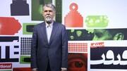"Iran'sMinister of Culture message to ""Cinema Verite"""