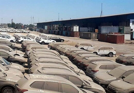 امیدی به ترخیص ۲۱۰۰ خودروی مانده در گمرک نیست