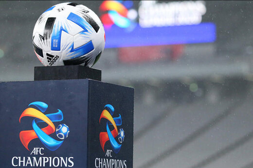 ساعت عجیب بازی های استقلال در لیگ قهرمانان آسیا