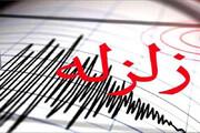 ببینید | جزییاتی از زلزلهای که اطراف تهران را لرزاند