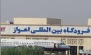 لغو پرواز اهواز - کرج به دلیل بدی هوای  شهرستان اهواز