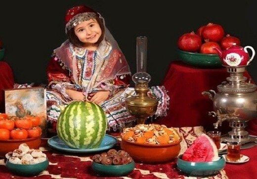 برگزاری جشن یلدا در خانه های کودک ونوجوان بهزیستی اصفهان
