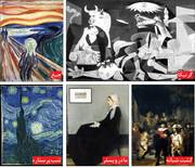رازهای پشت پرده ۵ تابلوی نقاشی مشهور