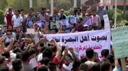 بصره بار دیگر ناآرام شد؛هزاران عراقی به خیابانها آمدند