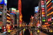 ببینید | حقایق عجیب و خندهدار در مورد ژاپن