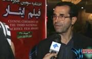 تمدید مهلت دریافت آثار جشنواره ملی فیلم ایثار تا ۱۵ دی