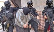 مسئول یگان بمبگذاریهای داعش دستگیر شد
