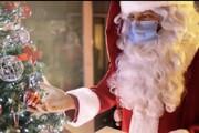 ببینید   کریسمس کرونایی