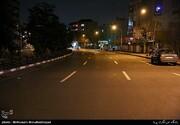 تصاویر | محدودیت تردد شب یلدا در تهران