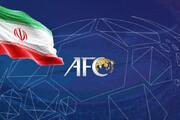 ببینید   جذاب و تماشایی؛ انتشار هفتمین نماهنگ نامزدی ایران در جام ملتهای آسیا