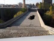 ۱۵ میلیارد ریال برای مرمت پل خاتون کرج اختصاص یافت