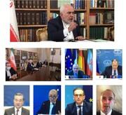 بدء جلسة وزراء خارجية الدول الموقعة على الاتفاق النووي