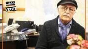 "Cinema Verite"" commemorate Kamran Shirdel"