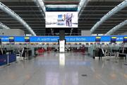 ببینید | ویدیویی خبرساز از فرودگاه در لندن