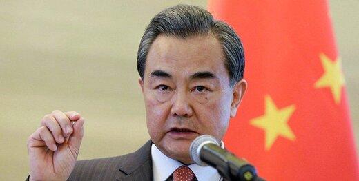 درخواست چین از آمریکا برای بازگشت به برجام بدون پیششرط