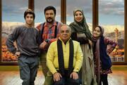 امیرحسین صدیق، مسعود فروتن و نگار عابدی در «منم دوستت دارم»