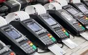 بیشترین تعداد تراکنش های کارتی برای کدام بازه مبلغی است؟