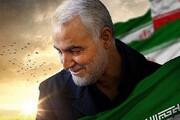 ببینید | سرباز ایران