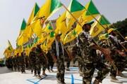 بیانیه حزبالله عراق در واکنش به عفو نظامیان آمریکایی توسط ترامپ