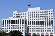 بیانیه عراق: عاملان حمله به اربیل به دست عدالت سپرده میشوند