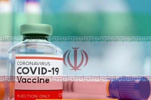 ایران در نسل پیشرفته واکسن کرونا هم آماده ورود به تست انسانی است