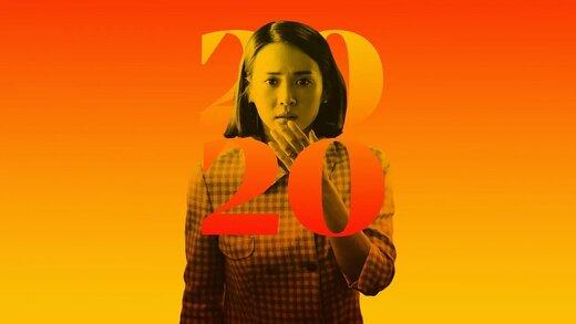 ۵۰فیلم و سریال برتر سال به انتخاب گاردین
