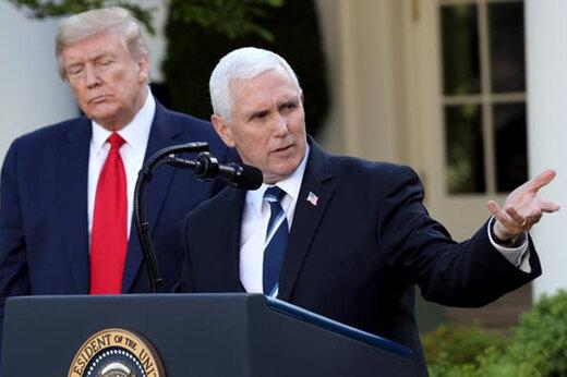 پنس ترامپ را برکنار میکند/فشار به منوچین و پمپئو برای برکناری ترامپ/ معاون رئیس جمهور در مراسم تحلیف بایدن شرکت میکند