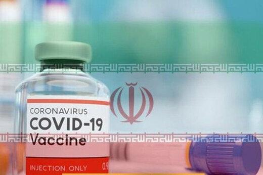 واکسن کرونای ایرانی کی به بازار میآید؟