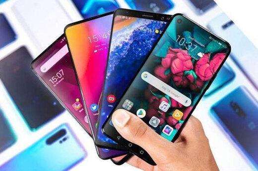 گوشیهای ۴ میلیون تومانی در بازار کدام است؟