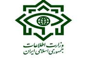 اطلاعیه مهم وزارت اطلاعات از خنثی شدن یک عملیات تروریستی در غرب کشور