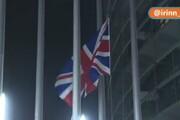 ببینید | پایین کشیدن پرچم انگلیس در سازمانهای اروپایی