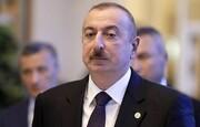 موضعگیری علیاف نسبت به تنشها در ارمنستان