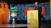 Hamidi-Moqaddam: Virtual Cinema Verite window to a new world