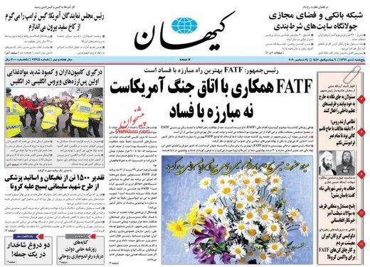 کیهان: کنایههای روزنامه حامی دولت درباره رفراندومبازی روحانی
