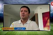 ببینید | توضیح فغانی درباره صحنه مشکوک به پنالتی روی نوراللهی