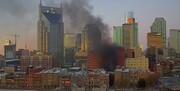 ببینید | آخرین جزئیات از انفجار اتومبیل بمبگذاری شده در آمریکا