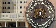 موضعگیری سوریه نسبت به اتهامزنی آمریکا علیه ایران