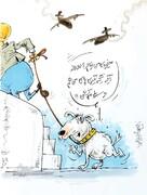 همهش تقصیر سگ منصوریانه!