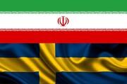 درخواست سوئد از ایران درباره یمن