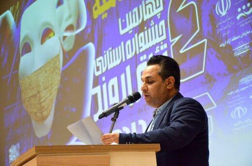 بیانیه هیأت داوران چهارمین جشنواره استانی تئاتر منطقه آزاد اروند