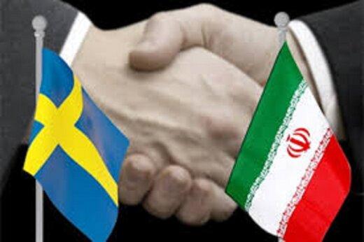 خیز سوئدی ها برای حضور در ایران