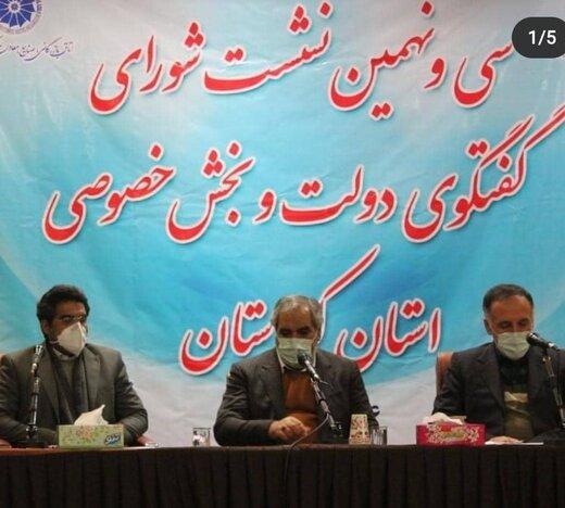 پرداخت مطالبات پیمانکاران در اولویت کار مدیران کردستان قرار گیرد