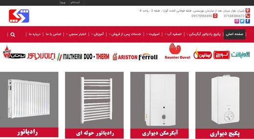 کمبود پکیج و رادیاتور در بازار و راهنمای خرید پکیج دیواری ایران رادیاتور و بوتان