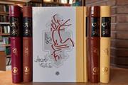 نشست مجازی شهر کتاب برای نقد عبدالقادر گیلانی