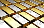 کاهش ارزش طلا و نقره